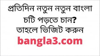 Want to read new Bangla Chati stories every day?